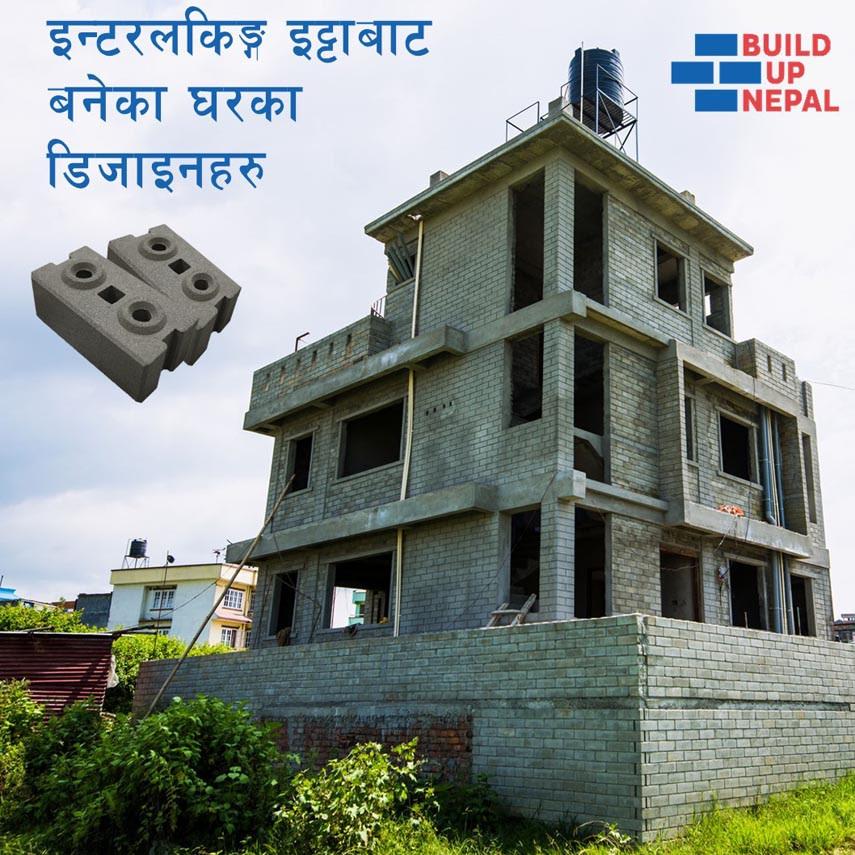 CSEB Interlocking Brick HouseNepal