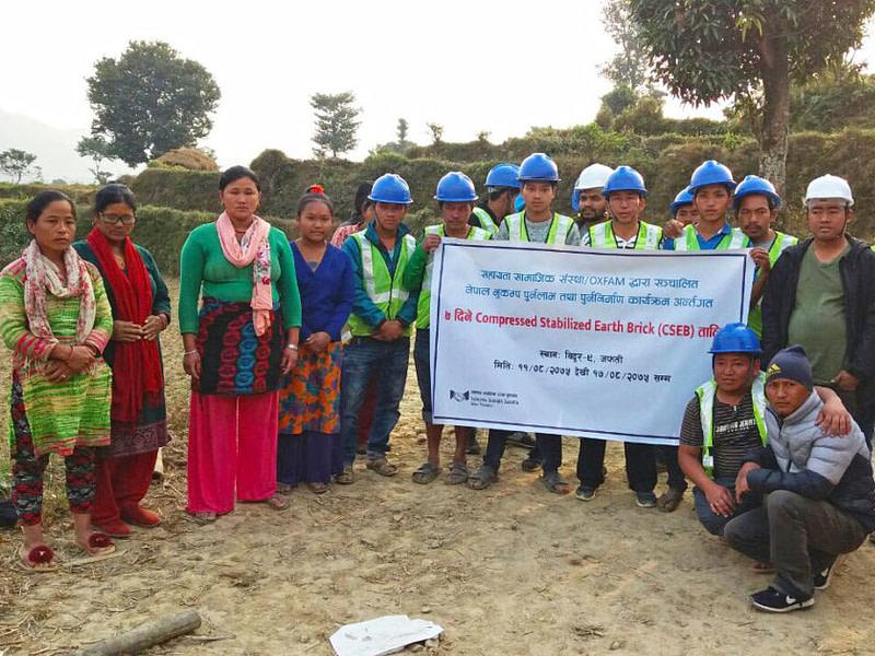 CSEB machine Nepal Auram 3000